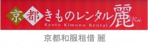 20151122Rei's banner