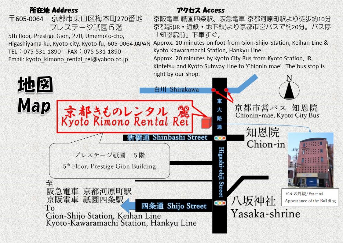 新店舗地図(所在地、アクセス情報・画像あり ビル情報あり 黒文字 駅名変更)19-1